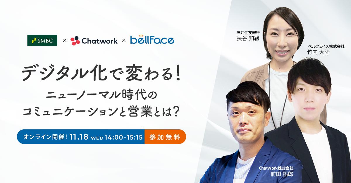 三井 住友 銀行 オンライン